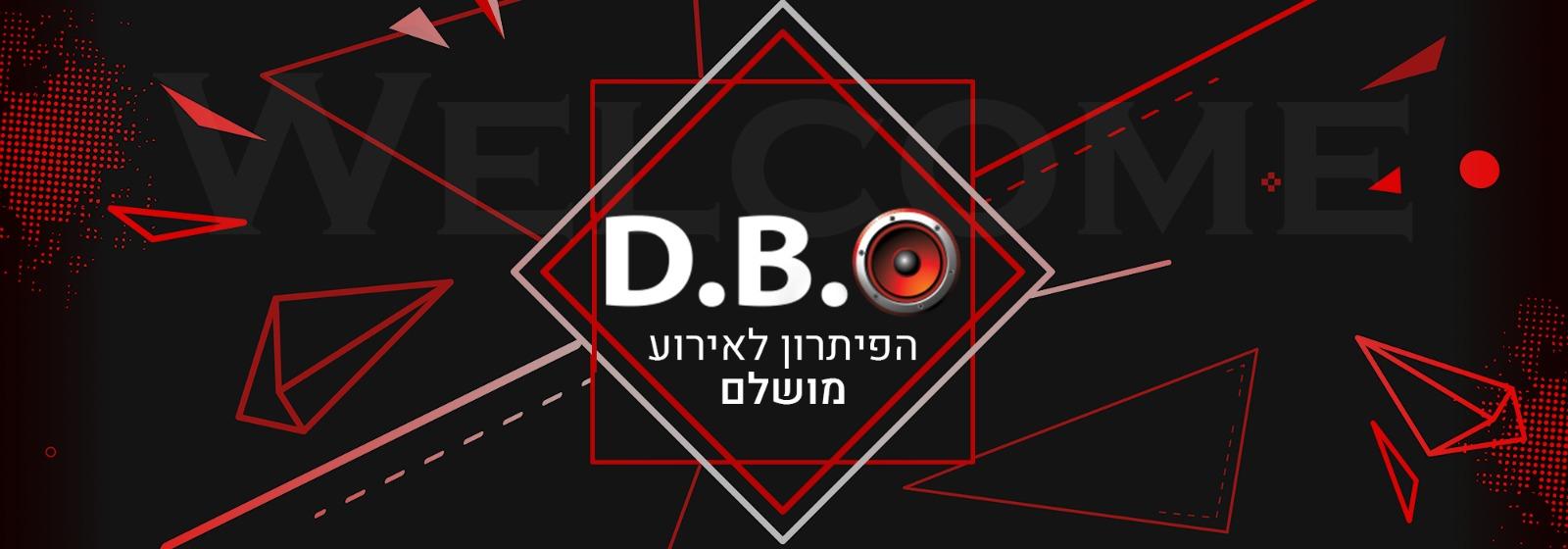 DBO השכרת ציוד לאירועים